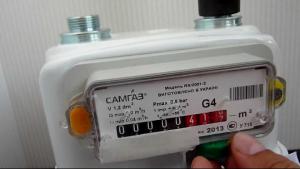 Показания за газ в ХерсонГаз теперь можно сообщать через Интернет двумя способами с декабря 2015 года