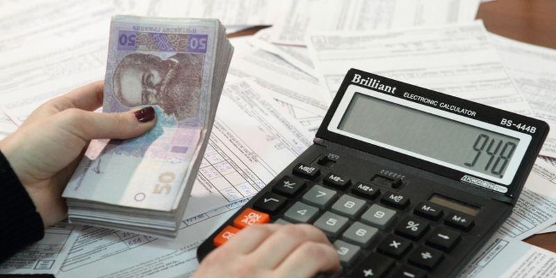 Кабмин Украины изменил правила назначения субсидий