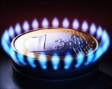 Абоненти ТОВ Херсонрегіонгаз можуть перевірити свої розрахунки за газ за адресами
