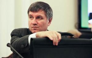 Аваков обратился к гражданам Украины avakov-obratilsya-k-grazhdanam-ukrainy