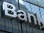Банки уволят половину персонала и закроют большинство отделений в ближайшие 10 лет эксперт banki-uvolyat-polovinu-personala