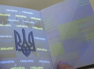 В Украине запущен онлайн сервис для отслеживания состояния оформления загранпаспорта otslezhivaniya-sostoyaniya-oformleniya-zagranpasporta