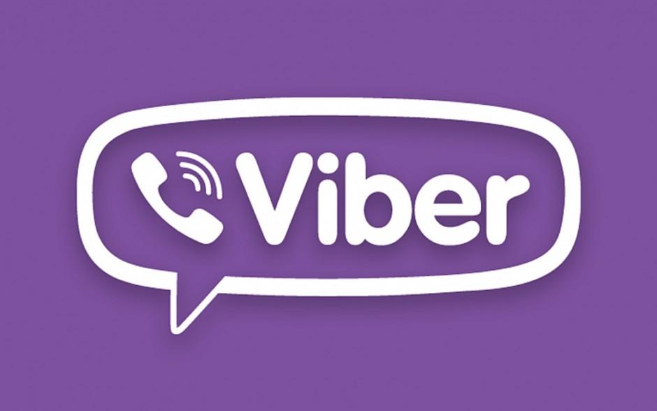 Viber отримав нову функцію про яку мріяли всі користувачі
