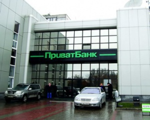 Зачем ПриватБанк пугают национализацией zachem-privatbank-pugayut-nacionalizaciej