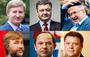 Forbes представляет обновленный список самых богатых людей Украины 100 богатейших 2015 год forbes-predstavlyaet-spisok-samyx-bogatyx-lyudej-ukrainy-2015-god