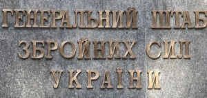 Генштаб пока не будет просить Порошенко о мобилизации Украина январь 2016 года genshtab-poka-ne-budet-prosit-poroshenko-o-mobilizaci