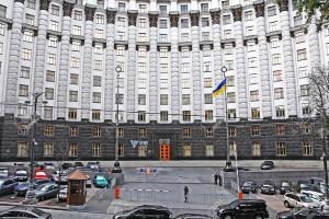 kabinet-ministrov-ukrainy-kabmin Кабмин утвердил перечень профессий дающих право на льготный выход на пенсию в Украине
