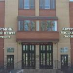 Госслужба занятости сообщила о самых востребованных профессионалах в Украине