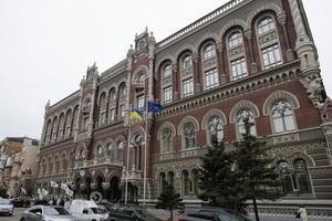 nbu-opredelil-trojku-sistemno-vazhnyx-bankov НБУ определил тройку системно важных банков