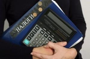 o-novyx-nalogax-v-ukraine1 Кабмин отчитался о новых налогах в Украине список изменений