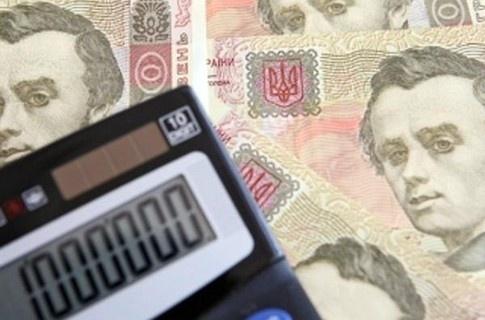o-novyx-nalogax-v-ukraine2 Кабмин отчитался о новых налогах в Украине список изменений