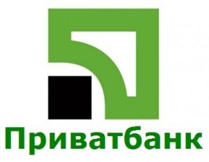 privatbank График работы Приватбанка Украина на майские праздники 2016 года