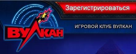 Казино русскоу