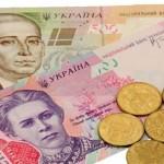 Конец коллапса с субсидиями в Украине Кабмин изменил механизм монетизации