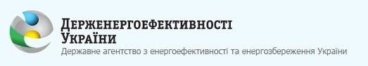 derzhavna-pidtrimka-energozberezhennya-v-ukrauni