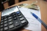 Как получить субсидию на оплату коммунальных услуг арендаторам квартир в Украине kak-poluchit-subsidiyu-na-oplatu-zhku-arendatoram-kvartir-v-ukraine-1
