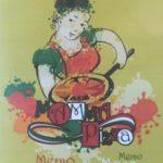 mama-picca-xerson-dostavka-i-menyu Мама Пицца в Херсоне на улице Мира и на ТРЦ Фабрика доставка и меню