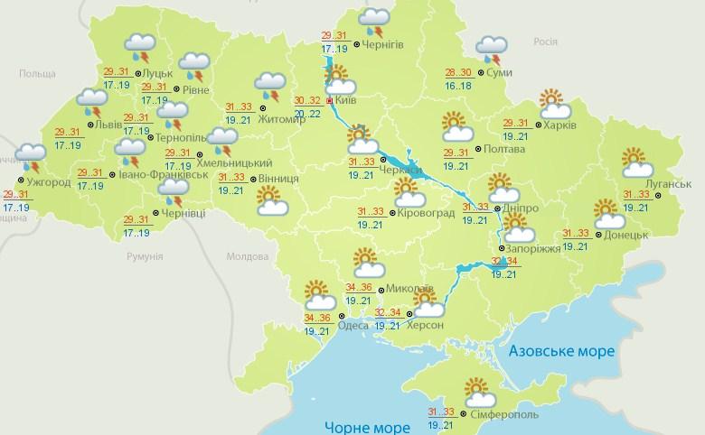Погода в Украине 20 июня 2016 года в некоторых регионах дожди pogoda-v-ukraine-20-iyunya-2016-goda-v-nekotoryx-regionax-dozhdi-2