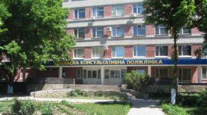 61 больница москва пульмонологическое отделение