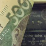Украинцы начали получать платежки от новых поставщиков электроэнергии на что обратить внимание