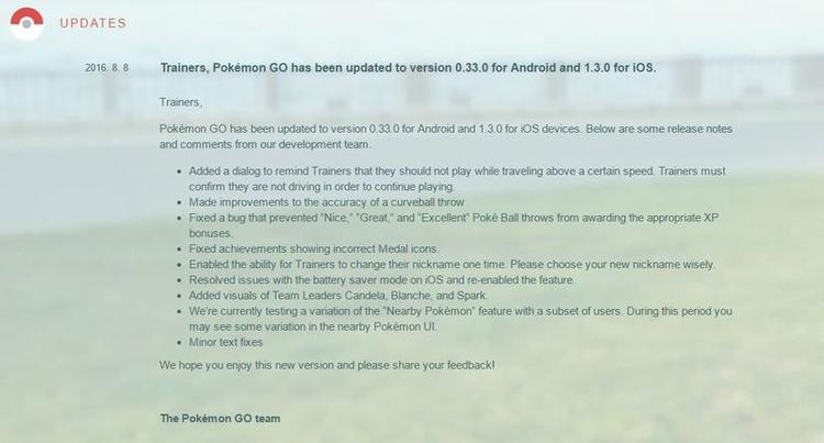 igra-pokemon-go-obnovilas-podrobnosti-versii-0-33-0-2 Игра Pokemon GO обновилась подробности версии 0.33.0