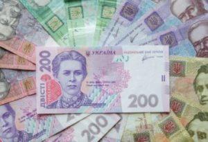 Министерство экономического развития и торговли Украины не видит причин для пересмотра прогноза курса валют август 2016 года ministerstvo-ekonomicheskogo-razvitiya-i-torgovli-ukrainy-ne-vidit-prichin-dlya-peresmotra-prognoza-kursa-valyut-avgust-2016-goda
