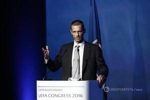 oficialno-izbran-novyj-prezident-uefa-sentyabr-2016-goda Официально избран новый президент УЕФА сентябрь 2016 года
