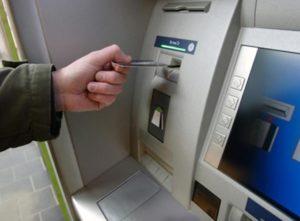 banki-pridumali-kak-nazhivatsya-na-kreditkax-ukraincev Банки придумали как наживаться на кредитках украинцев