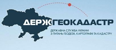 В Украине с 12 октября 2016 (12.10.2016) стартовал пилотный проект по он лайн регистрации земельного участка v-ukra%d1%97ni-z-12-zhovtnya-2016-roku-startuvav-pilotnij-proekt-z-on-lajn-reyestraci%d1%97-zemelno%d1%97-dilyanki