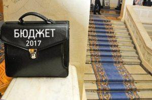 Кабмин Украины подал в Раду проект бюджета с новой минималкой kabmin-ukrainy-podal-v-radu-proekt-byudzheta-s-novoj-minimalkoj