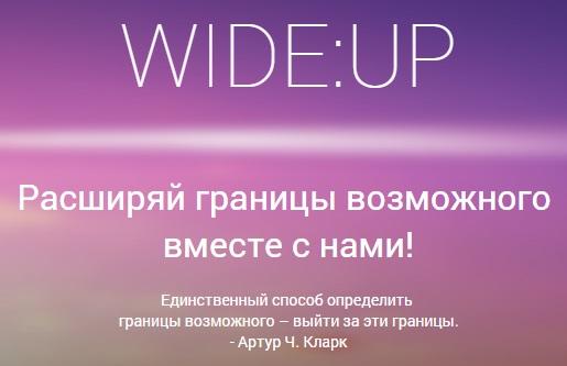 Как оплатить в Украине свет или электроэнергию в интернете без комиссии