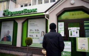 Порошенко внес закон о дополнительных гарантиях вкладчикам ПриватБанка