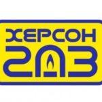 Публічне акціонерне товариство Херсонгаз оператор газорозподільної системи Херсонської області