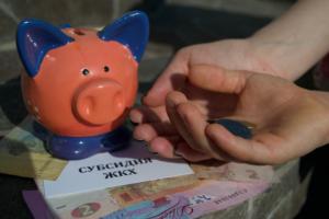 Долги за ЖКУ в Украине в каком случае запрещено прекращать поставки услуг потребителям