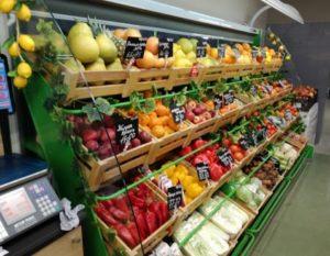 Магазин продовольственных товаров Копейка в городе Херсоне Украина