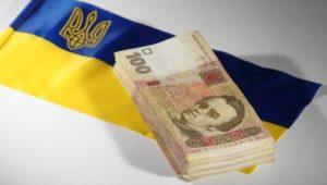 Размеры минимальной зарплаты и прожиточного минимума на 2017 год в Украине