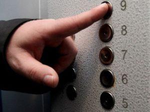 В Херсоне могут подорожать лифтовые карточки январь 2017 года