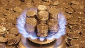Как изменится цена на газ для Украины после решения Стокгольмского арбитража