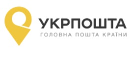 Укрпочта номера телефонов в Украине и в Херсоне