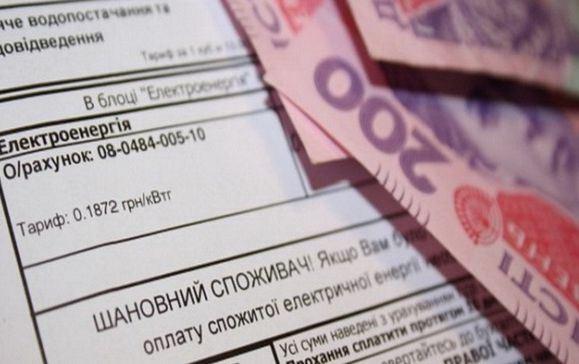 Коммуналка подорожает на 1000 грн почему будем платить больше?