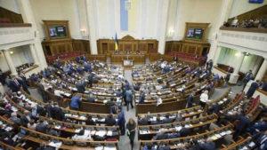 Рада проголосовала за медицинскую реформу в Украине 8 июня 2017 года