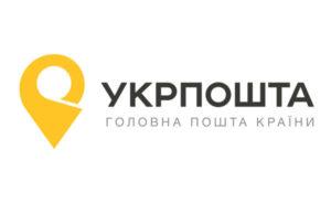 У ВР зареєстрували законопроект про розширення фінансових послуг Укрпоштою