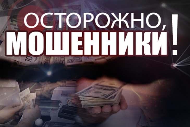 Мошенники нашли новый способ кражи денег с мобильных телефонов украинцев