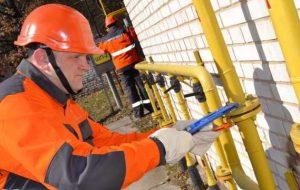 Кто отвечает в Украине за состояние газоснабжения в многоквартирном доме