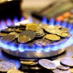 Тарифи на газ на період з 1 червня 2017 року від ХерсонРегіонГаз