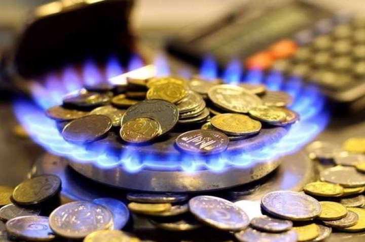 Цену на газ для украинцев снизили с 1 мая 2019 года