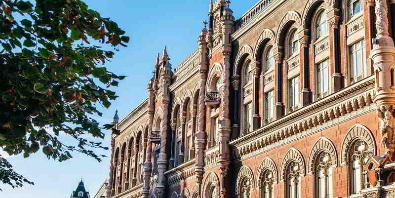 Нацбанк Украины обновляет модель тарификации депозитарных услуг и услуг по обслуживанию обращения депозитных сертификатов НБУ