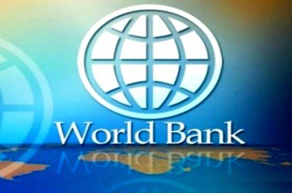Новий кадастр зменшив масштаби коррупції повідомляє Світовий банк