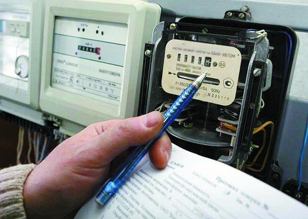 Про можливості вчасного повідомлення до Херсонобленерго показників електролічильника