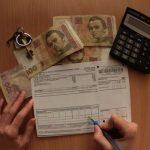 Какие штрафы будут платить украинцы за долги по ЖКХ
